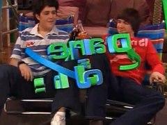 Drake and Josh S3 E01 The Drake And Josh Inn
