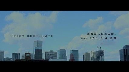 SPICY CHOCOLATE - Arekarano Futariwa