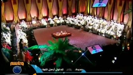 Waleed Alshami - Sofoh   وليد الشامي - شوفوه من جلسة وناسه