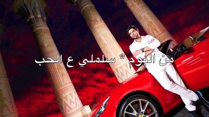 Waleed Alshami - Hay Hay   وليد الشامي - هي هي