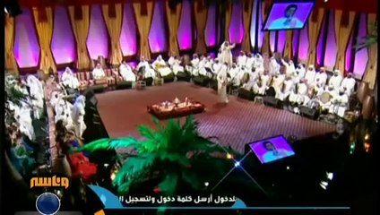 Waleed Al Shami - Nakil Al Simaoa   وليد الشامي - نخل السماوة