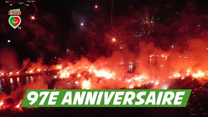 Le Mouloudia Club d'Alger a fêté hier sa 97e année !