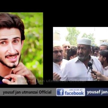 Aam olas Ep # (13) Haroon Bilour Blast Part 02
