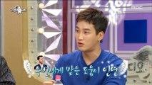 [HOT] Ahn Bo-hyun, the actor's most important person is 'Kim Woo-bin', 라디오스타 20180808