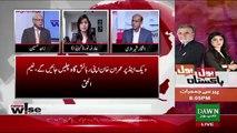 Kia Imran Khan Kifayat Shuari Ki Meham Shuru Karne Jarahe Hain Aur Hame Isse Kia Milega.. Zahid Hussain Response