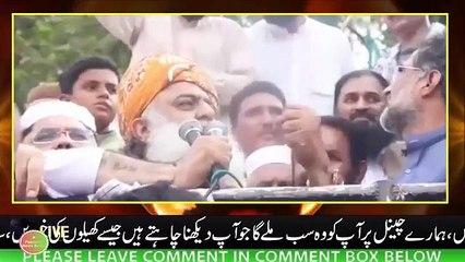 Maulana Fazal Rehman Ki Taqreer Ka Woh Hisa Jo Tv Par Nahi Chala