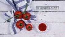 وصفة ماء الورد وعصير الطماطم لبشرة صافية كالكريستال