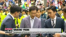 Gyeongsangnam-do Province governor summoned for 2nd round of questioning by special counsel