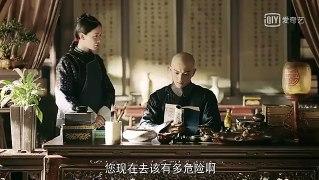 Dien Hy Cong Luoc Tap 41 Phim Hoa Ngu 延禧攻略