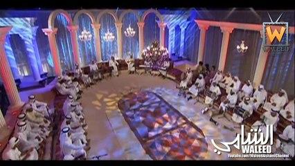 وليد الشامي - يردّون   برنامج الجلسة 1433 هـ