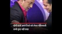 आखिर क्यों संजय दत्त ने मारा सलमान खान को थप्पड़
