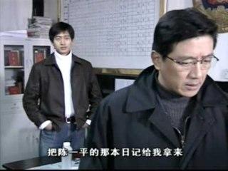 冬至 38 | The winter solstice 38 (主演:陈道明,丁勇岱,陈瑾,刘敏涛)