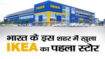 IKEA India Launched its 1st IKEA Store in hyderabad know about ikea store in ten points