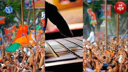 Social Media  पर Viral  हुई BJP  के दो नेताओं की सेमी न्यूड तस्वीरें