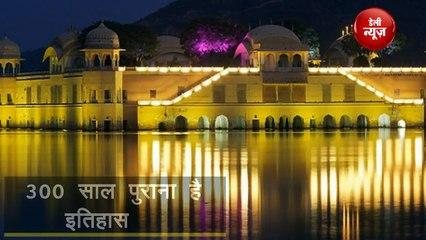 पानी में तैरता 300 साल पुराना Mahal , रोमांचक है इसकी कहनी