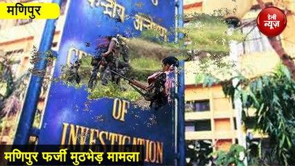 Fake-Encounter case-7 पुलिसकर्मियों के खिलाफ आरोपपत्र दायर