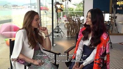 آيشواريا راي تكشف لريا كيف تختار أفلامها والسر وراء تألقها