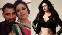Mohammed Shami की Wife Hasin Jahan को Modeling करना पड़ा भारी | वनइंडिया हिंदी