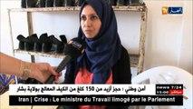 Tizi-Ouzou : une famille se caractérise par la fabrication de chaussures de sport