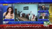 Jo Naam Kal Se Bohot Ziada Chalrha Hai CM Punjab Ke Lie Ye Nahi Honge Atleast CM Punjab.. Sadia Afzaal On Raja Yasir