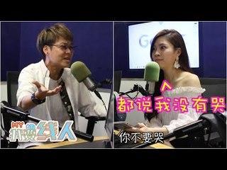 MY 我要线人 - Astro 国际华裔小姐2号女神Joey刘嘉怡