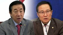 """한국당 """"북한산 석탄 국정조사""""...민주당 """"정치 공세 멈춰라"""" / YTN"""