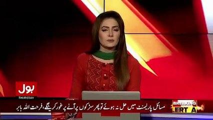 Humaima Malik says 'harassed' at Lahore hotel