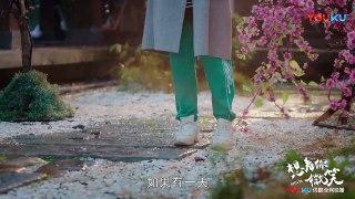 想看你微笑 12丨Smile 12(主演 李汶翰 杜雨宸 �