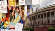 Triple Talaq Bill नहीं हुआ Rajya Sabha में पास,अगले सत्र में फिर पेश करेगी Modi Govt |वनइंडिया हिंदी