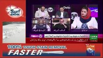 Shehbaz Sharif has already realized that he can't control Nawaz Sharif - Kashif Abassi