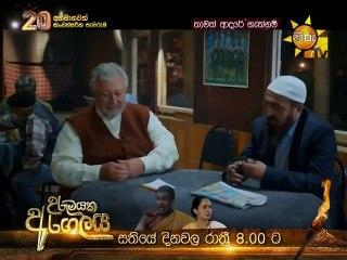 Thamath Aadare Nethnam 10/08/2018 - 125