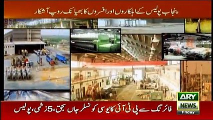 Sar-e-Aam - 11pm to 12am - 10th August 2018