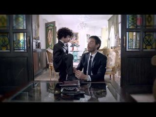 مسلسل علاقات خاصة ـ الحلقة 1 الأولى كاملة HD | Alakat Kasa