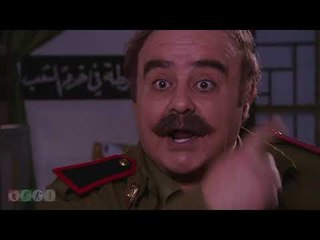 حسان يقدم التحية العسكرية لابو نادر -مسلسل ضيعة ضايعة -الجزء الثاني - الحلقة 30- لم تعد كذلك