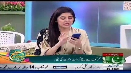 See What Happend When Muhmmad Aamir made a call on a random number