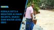 Kerala gets a breather as rain relents, Idukki dam water level ebbs