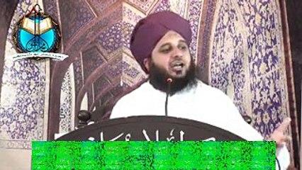 Main Pakistani hoon (الحمد للہ ﷻ )