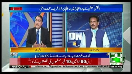DNA - 11th August 2018