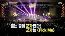 Fiestar x Pledis Girlz - Pick Me (Produce 101 Cover) (feat. Yezi) (160823 jTBC Girl Spirit)