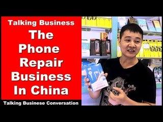 The Phone Repair Business in China - Intermediate Chinese Listening Practice | Chinese Conversation