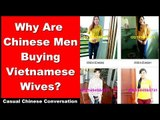 Why Are Chinese Men Buying Vietnames Wives? - Chinese Listening Practice   Chinese Conversation
