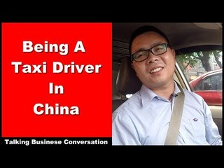 Being A Taxi Driver In China - Intermediate Chinese Listening Practice | Chinese Conversation