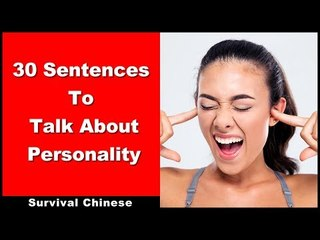 30 Sentences to Talk About Personality - Beginner Chinese | Chinese Listening Practice with Pinyin
