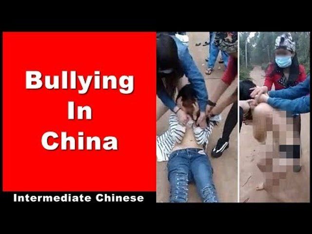 Bullying In China - Intermediate Chinese Listening Practice | Slow Chinese | Chinese Conversation