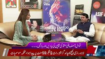 7 Kay Sath With Doli - 12th August 2018