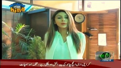 Weekend with Hina on News One - 12th August 2018
