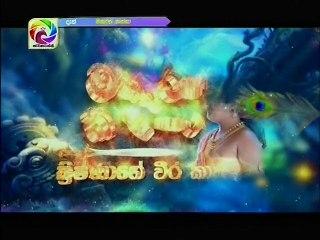 Maharaja Kansa 12/08/2018 - 72