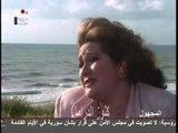 المسلسل السوري المجهول الحلقة 8