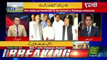 Kya Shahbaz Sharif Imran Khan Se Haath Mila Len Ge ?? Anchor Imran Khan Analysis