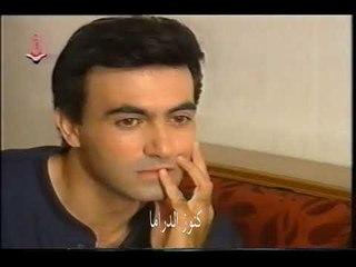 مسلسل الدرب الشائك الحلقة 6  - فراس ابراهيم - عابد فهد - منى واصف - سوزان نجم الدين
